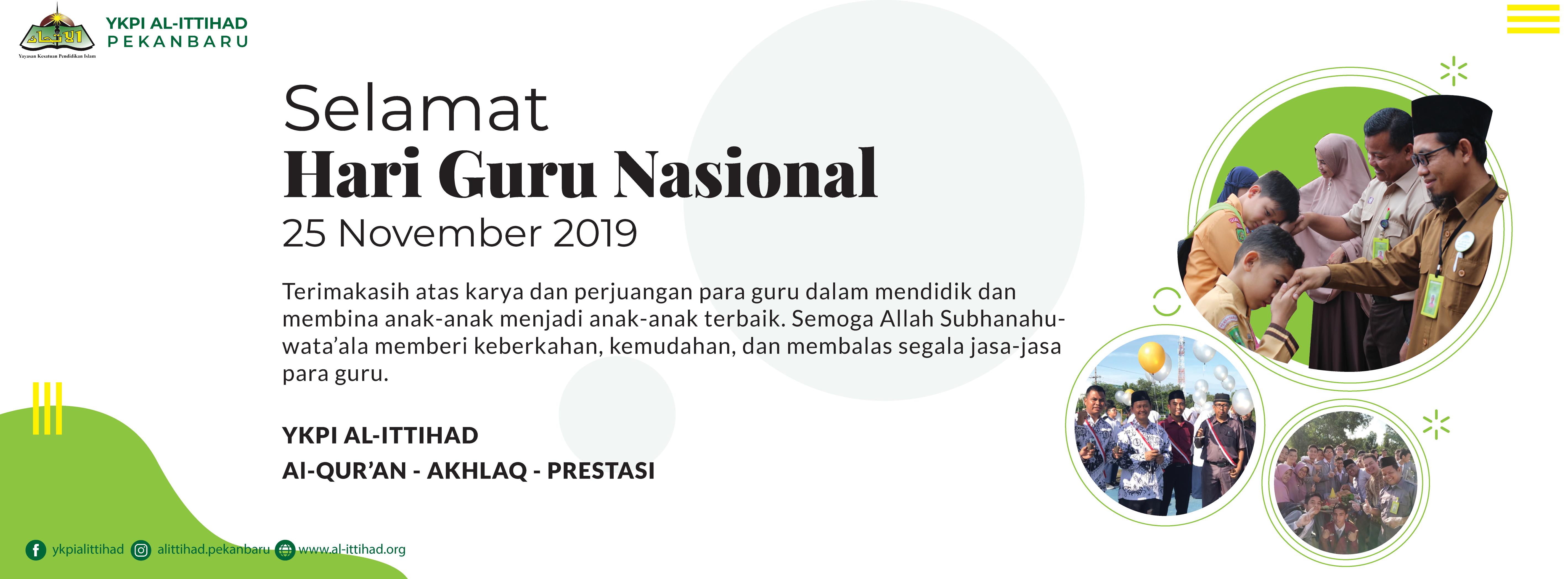 hari-guru-nasional-2019