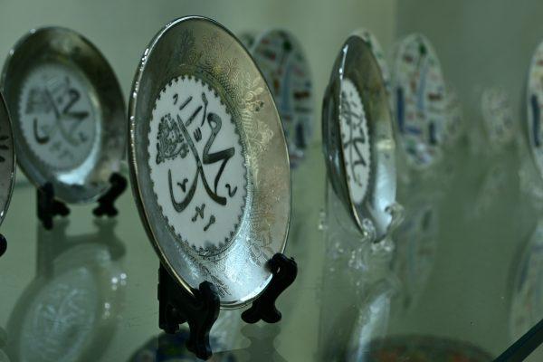 Libur Memperingati Maulid Nabi Muhammad SAW Tahun Pelajaran 2020/2021 SIT YKPI Al-Ittihad